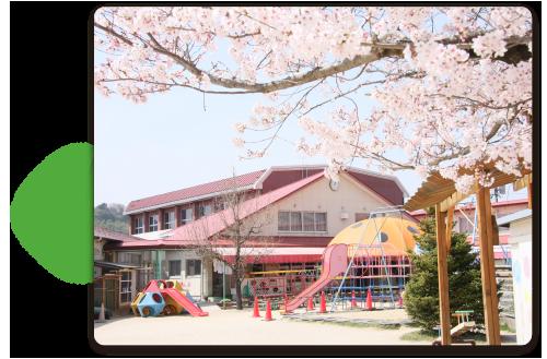 kyoiku-pic1-1-1